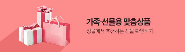 맞춤상품_신규가입