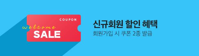 신규회원_라이나생명