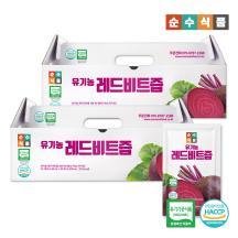 순수식품 유기농 레드비트즙 2박스(60포)