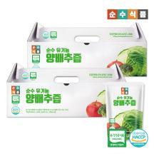 순수식품 순수유기농 양배추즙 2박스(50포)