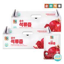 순수식품 순수석류즙 2박스(50포)