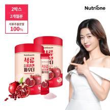 전지현 석류 더 콜라겐 파우더 30포 x 2박스 (2개월분)