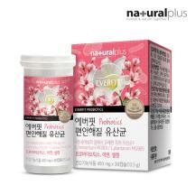 에버핏 편안해질 여성 질유래 유산균 30캡슐(30일분) 50억보장 신바이오틱스