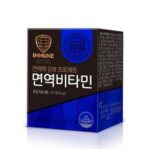 면역비타민 1,100mg 60정 (1개월분)