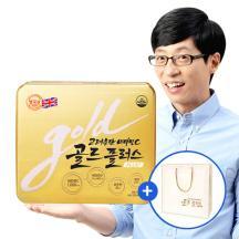 비타민C 골드플러스 1,120mg 240정 (8개월분)+쇼핑백증정