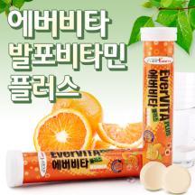플러스 발포비타민 오렌지 멀티비타민 18정(18일분)