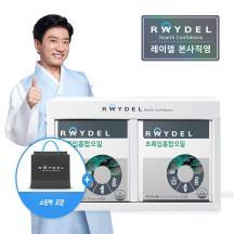 초록입홍합오일 60캡슐 x 2 (2개월분)